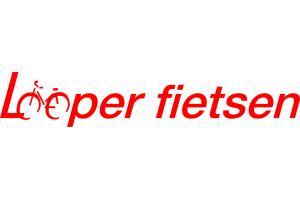 Looper_logo_nieuw_2010.jpg